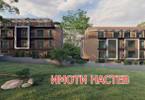 Morizon WP ogłoszenia   Mieszkanie na sprzedaż, 87 m²   3987