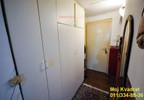 Mieszkanie na sprzedaż, Serbia Belgrade, 99 m² | Morizon.pl | 5225 nr13