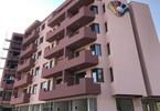 Morizon WP ogłoszenia   Mieszkanie na sprzedaż, 113 m²   2390