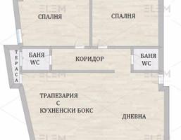 Morizon WP ogłoszenia   Mieszkanie na sprzedaż, 141 m²   8008