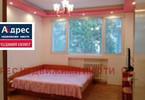 Morizon WP ogłoszenia | Mieszkanie na sprzedaż, 80 m² | 3981