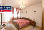 Morizon WP ogłoszenia | Mieszkanie na sprzedaż, 120 m² | 2346