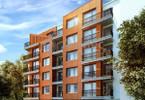 Morizon WP ogłoszenia | Mieszkanie na sprzedaż, 104 m² | 5492