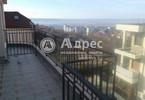 Morizon WP ogłoszenia | Mieszkanie na sprzedaż, 69 m² | 9317