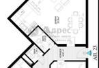 Morizon WP ogłoszenia   Mieszkanie na sprzedaż, 130 m²   5670