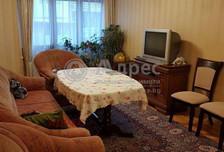 Mieszkanie na sprzedaż, Bułgaria Варна/varna, 323 m²