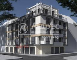 Morizon WP ogłoszenia   Mieszkanie na sprzedaż, 69 m²   8624