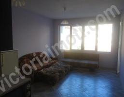 Morizon WP ogłoszenia | Mieszkanie na sprzedaż, 54 m² | 5920