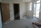 Morizon WP ogłoszenia   Mieszkanie na sprzedaż, 248 m²   4658