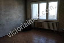 Mieszkanie na sprzedaż, Bułgaria Велико Търново/veliko-Tarnovo, 127 m²