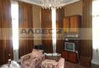 Morizon WP ogłoszenia | Mieszkanie na sprzedaż, 143 m² | 9309