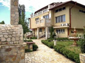 Dom do wynajęcia, Bułgaria София/sofia, 1300 m²