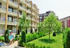 Morizon WP ogłoszenia | Mieszkanie na sprzedaż, 53 m² | 6888