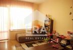 Morizon WP ogłoszenia | Mieszkanie na sprzedaż, 42 m² | 7414