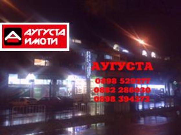 Morizon WP ogłoszenia   Mieszkanie na sprzedaż, 53 m²   4592