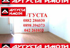 Morizon WP ogłoszenia | Mieszkanie na sprzedaż, 53 m² | 4505