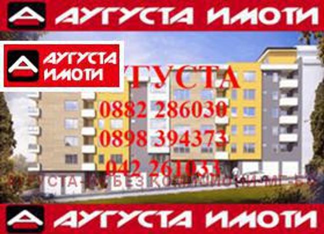 Morizon WP ogłoszenia   Mieszkanie na sprzedaż, 70 m²   6322