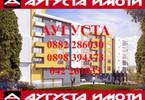 Morizon WP ogłoszenia | Mieszkanie na sprzedaż, 70 m² | 6323