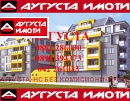 Morizon WP ogłoszenia | Mieszkanie na sprzedaż, 79 m² | 2180