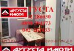 Morizon WP ogłoszenia   Mieszkanie na sprzedaż, 60 m²   4353