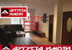 Morizon WP ogłoszenia   Mieszkanie na sprzedaż, 88 m²   9678