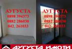 Morizon WP ogłoszenia | Mieszkanie na sprzedaż, 93 m² | 3389