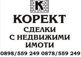 Dom na sprzedaż, Bułgaria Плевен/pleven, 70 m²