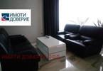 Morizon WP ogłoszenia   Mieszkanie na sprzedaż, 90 m²   3959