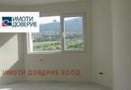 Morizon WP ogłoszenia | Mieszkanie na sprzedaż, 187 m² | 4077