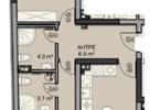 Morizon WP ogłoszenia | Mieszkanie na sprzedaż, 113 m² | 9773