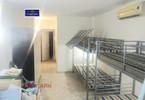 Morizon WP ogłoszenia | Mieszkanie na sprzedaż, 52 m² | 5805