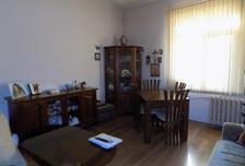 Mieszkanie na sprzedaż, Bułgaria Кърджали/kardjali, 125 m²