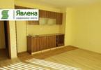 Morizon WP ogłoszenia   Mieszkanie na sprzedaż, 73 m²   7370