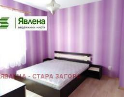Morizon WP ogłoszenia | Mieszkanie na sprzedaż, 64 m² | 8800