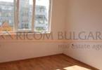Morizon WP ogłoszenia | Mieszkanie na sprzedaż, 78 m² | 8951