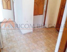 Morizon WP ogłoszenia | Mieszkanie na sprzedaż, 70 m² | 3802