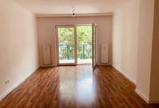 Mieszkanie do wynajęcia, Austria Wien, 21. Bezirk, Floridsdorf, 78 m²