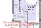 Morizon WP ogłoszenia | Mieszkanie na sprzedaż, 103 m² | 6708