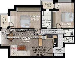 Morizon WP ogłoszenia   Mieszkanie na sprzedaż, 116 m²   8505