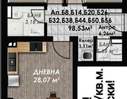 Morizon WP ogłoszenia   Mieszkanie na sprzedaż, 115 m²   9796