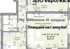 Mieszkanie na sprzedaż, Bułgaria Пловдив/plovdiv, 105 m²   Morizon.pl   8852 nr2