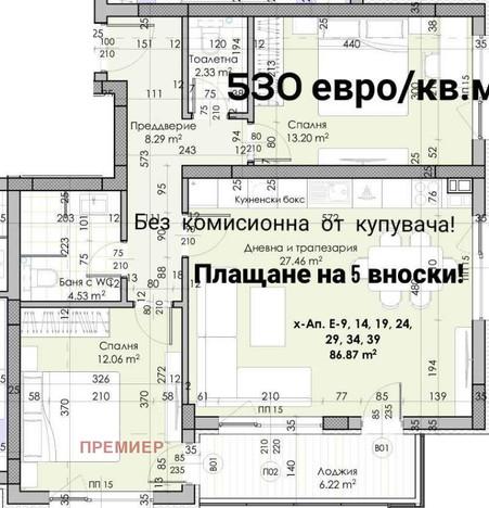Mieszkanie na sprzedaż, Bułgaria Пловдив/plovdiv, 105 m²   Morizon.pl   8852
