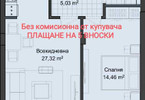 Morizon WP ogłoszenia | Mieszkanie na sprzedaż, 78 m² | 7262