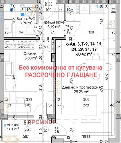 Morizon WP ogłoszenia | Mieszkanie na sprzedaż, 72 m² | 5331