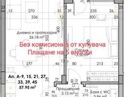 Morizon WP ogłoszenia | Mieszkanie na sprzedaż, 67 m² | 5332