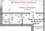 Morizon WP ogłoszenia | Kawalerka na sprzedaż, 40 m² | 3761
