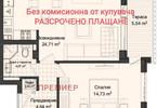 Morizon WP ogłoszenia   Mieszkanie na sprzedaż, 77 m²   4538