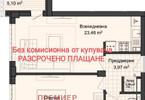 Morizon WP ogłoszenia | Mieszkanie na sprzedaż, 74 m² | 4539