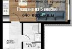 Morizon WP ogłoszenia | Kawalerka na sprzedaż, 48 m² | 8634
