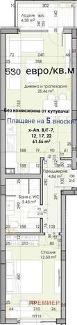Morizon WP ogłoszenia   Mieszkanie na sprzedaż, 74 m²   0912